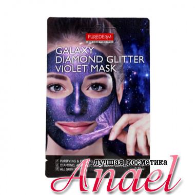 Purederm Очищающая подтягивающая маска-пленка Фиолетовая Galaxy Diamond Glitter Violet Mask (10 гр)