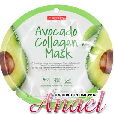 Purederm Тканевая коллагеновая маска «Авокадо» Avocado Collagen Mask (1 шт х 18 гр)