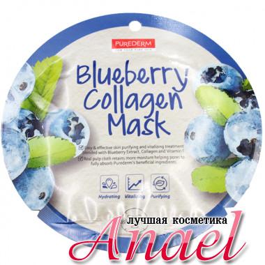 Purederm Тканевая коллагеновая маска «Черника» Blueberry Collagen Mask (1 шт х 18 гр)