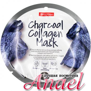 Purederm Очищающая коллагеновая маска с древесным углем Charcoal Collagen Mask (1 шт х 20 гр)
