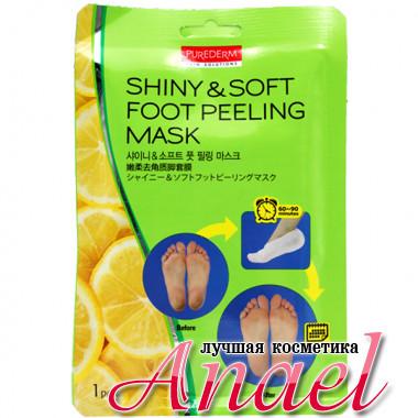 Purederm Маска-пилинг для ног «Мягкость и Сияние» Shiny & Soft Foot Peeling Mask (1 пара)