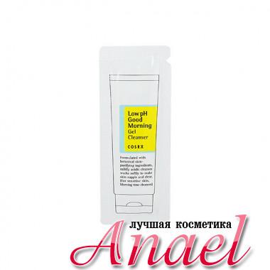 COSRX Пробник геля для умывания с низким уровнем pH «Доброе утро» Good Morning Low-pH Gel Cleanser