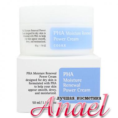 COSRX Увлажняющий крем с глюконолактоном (PHA) для лица PHA Moisture Renewal Power Cream (50 мл)
