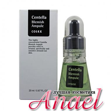 COSRX Ампульная сыворотка с экстрактом центеллы для проблемной кожи Centella Blemish Ampule (20 мл)