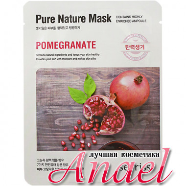 Anskin Secriss Тканевая маска «Гранат» Pure Nature Mask Pomegranate (1 шт)
