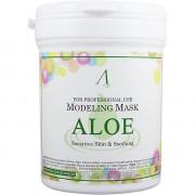 Anskin Успокаивающая альгинатная маска с экстрактом алоэ Modeling Mask Aloe Sensitive skin & Soothing (240 гр)