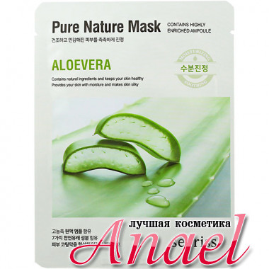 Anskin Secriss Тканевая маска с экстрактом алоэ вера Pure Nature Mask Aloe Vera (1 шт)