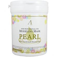 Anskin Увлажняющая альгинатная маска с жемчугом для придания яркости Modeling Mask Pearl Puring & Moisturizing (240 г)