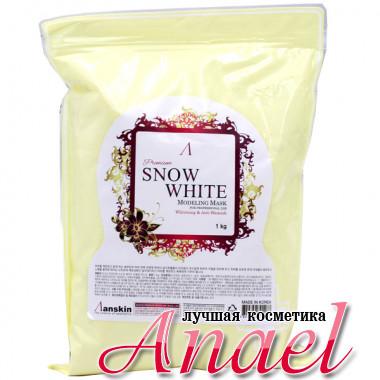 Anskin Отбеливающая альгинатная маска Snow White Modeling Mask Whitening & Anti-Blemish (1 кг)
