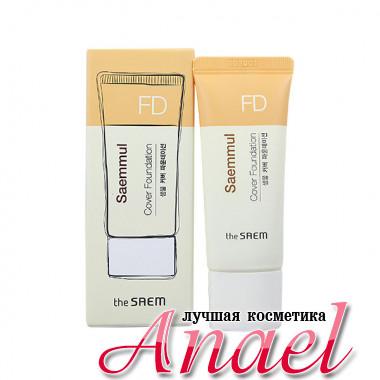 The Saem База под макияж тон 02 (Натуральный беж) SPF 30/PA++ Saemmul FD Cover Foundation (15 мл)