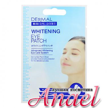 Dermal Отбеливающие патчи для кожи вокруг глаз Whitening Eye Patch (6 гр)