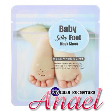 Holika Holika Смягчающая питательная маска-носочки для ног Baby Silky Foot Mask Sheet (1 пара)