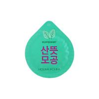 Holika Holika Капсульная успокаивающая освежающая маска с экстрактом перечной мяты Superfood Capsule Pack Soothing Peppermint (10 мл)