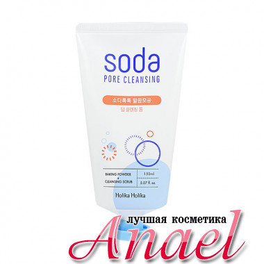 Holika Holika Очищающая пенка с содой для снятия BB-крема Soda Pore Cleansing BB Deep Cleansing Foam (150 мл)