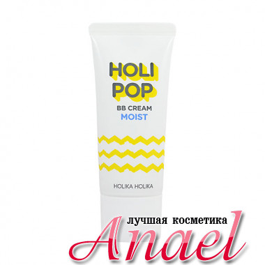 Holika Holika Увлажняющий BB-крем Holi Pop BB Cream Moist SPF30 PA++ (30 мл)