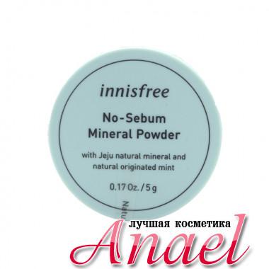 Innisfree Рассыпчатая минеральная матирующая пудра No-Sebum Mineral Powder (5 гр)