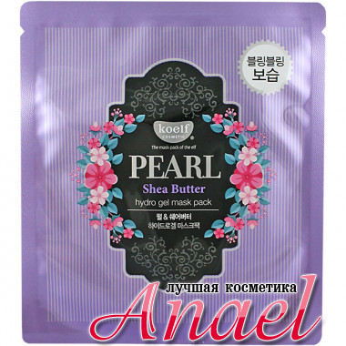 Petitfee Гидрогелевая маска для лица с жемчугом и маслом ши Koelf Pearl Shea Butter Hydro Gel Mask Pack (1 шт х 30 гр)