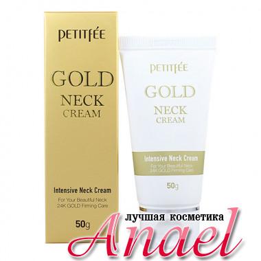 Petitfee Интенсивный укрепляющий крем с коллоидным золотом для шеи Gold Neck Cream (50 гр)