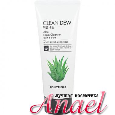 Tonymoly Пенка для умывания с экстрактом алоэ «Чистая роса» Clean Dew Aloe Foam Cleanser (180 мл)