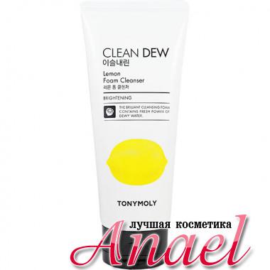 Tonymoly Пенка для умывания «Чистая роса» с экстрактом лимона Clean Dew Lemon Foam Cleanser (180 мл)