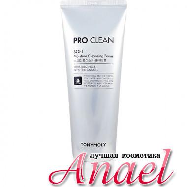 Tonymoly Мягкая увлажняющая пенка для умывания Pro Clean Soft Moisture Cleansing Foam (150 мл)