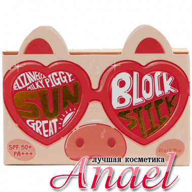 Elizavecca Солнцезащитный стик Milky Piggy Sun Great Block Stick SPF50+ PA+++ (22 гр)