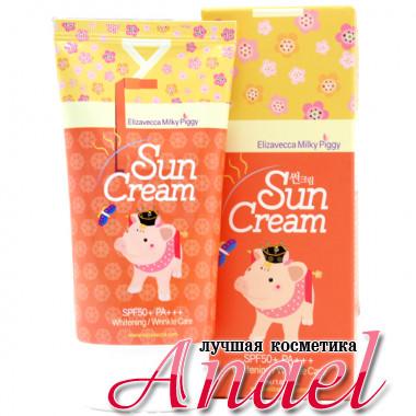 Elizavecca Солнцезащитный отбеливающий антивозрастной крем SPF50+ PA+++ Milky Piggy Sun Cream Whitening/Wrinkle Care (50 мл)