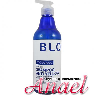 Cocochoco Бессульфатный шампунь для осветленных волос против желтизны Blondе Shampoo Anti Yellow (500 мл)