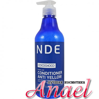 Cocochoco Бессиликоновый кондиционер для осветленных волос против желтизны Blonde Conditioner Anti Yellow (500 мл)