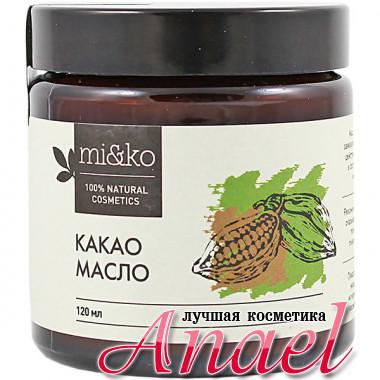 MI&KO Нерафинированное масло какао (120 мл)