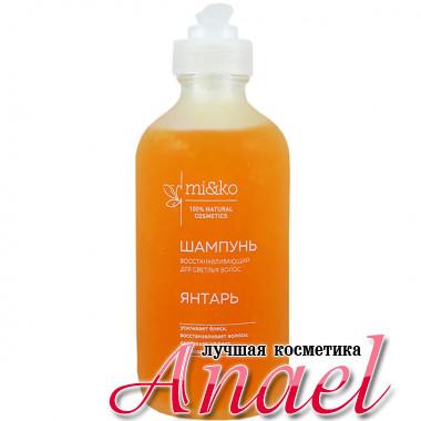 MI&KO Натуральный восстанавливающий шампунь для светлых волос «Янтарь» (230 мл)