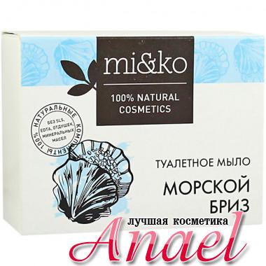 MI&KO Натуральное туалетное мыло с морской солью для проблемной кожи Морской бриз (75 гр)
