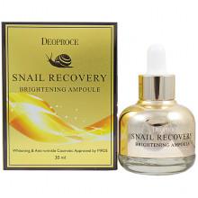Deoproce Восстанавливающая, осветляющая ампульная сыворотка с улиточным муцином Snail Recovery Brightening Ampoule (30 мл)