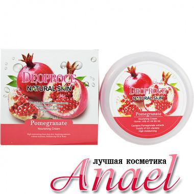 Deoproce Питательный крем с экстрактом граната Natural Skin Pomegranate Nourishing Cream (100 гр)