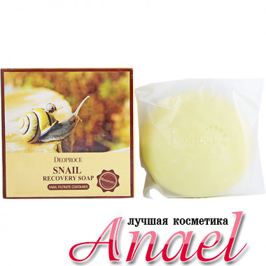 Deoproce Восстанавливающее мыло с муцином улитки Snail Recovery Soap (100 гр)