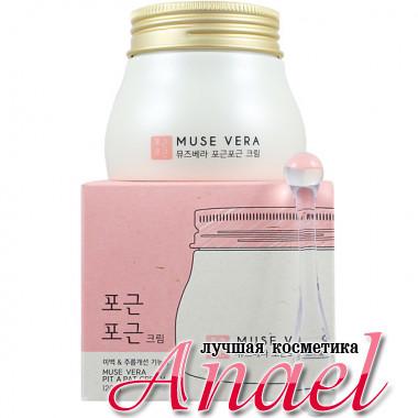Deoproce Ультра-питательный цветочный крем для лица Muse Vera Pit a Pat Cream (120 гр)