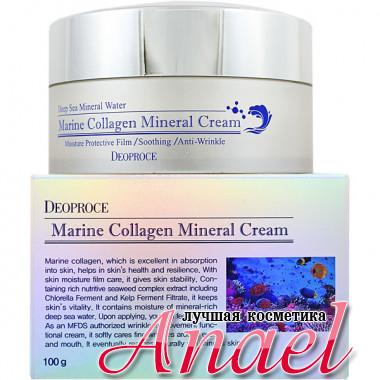 Deoproce Антивозрастной увлажняющий крем с морским коллагеном и минеральной водой для лица Мarine Сollagen Мineral Сream (100 гр)