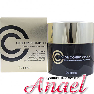 Deoproce CC-крем Color Combo Cream SPF50+ PA+++ Тон 23 Песочный беж (40 гр)