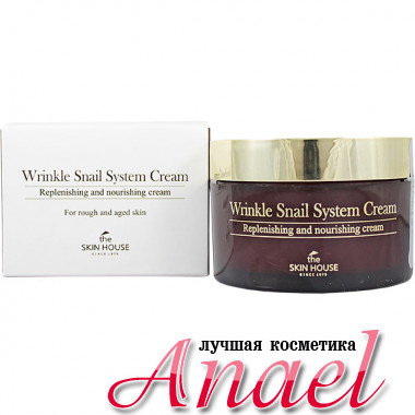 The Skin House Восстанавливающий питающий крем  против морщин с фильтратом улитки Wrinkle Snail System Cream  (100 мл)