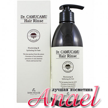 The Skin House Бальзам-ополаскиватель для волос «Эластичность и увлажнение» Dr. CamuCamu Hair Rinse (400 мл)