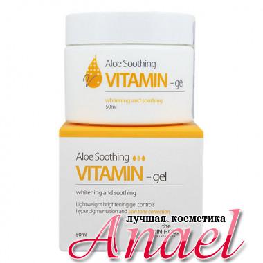 The Skin House Отбеливающий успокаивающий гель с алоэ и витаминами для лица Aloe Soothing Vitamin Gel (50 мл)