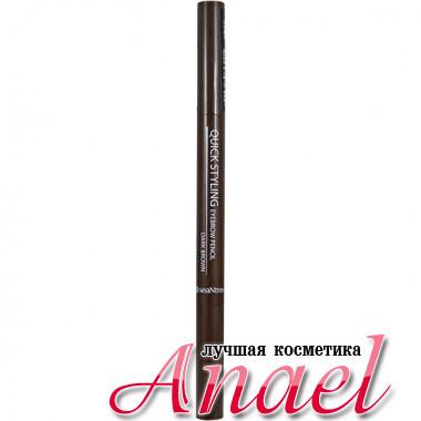 SeaNTree Автоматический карандаш со щеточкой для бровей Тон 01 Темно-коричневый Quick Styling Eyebrow Pencil Dark Brown (0,14 гр)