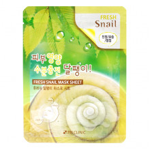 3W Clinic Восстанавливающая улиточная тканевая маска для лица Fresh Snail Mask Sheet (1 шт х 23 гр)