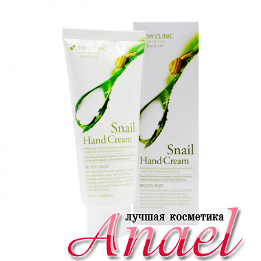 3W Clinic Увлажняющий улиточный крем для рук Snail Hand Cream Moisturize (100 мл)