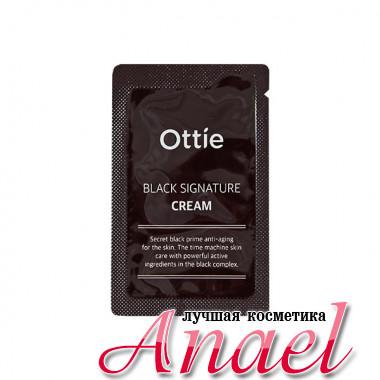 Ottie Пробник антивозрастного крема с муцином черной улитки Black Signature Cream
