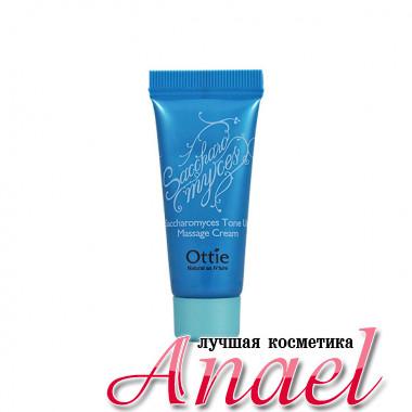 Ottie Миниатюра отбеливающего массажного крема для лица и тела Saccharomyces Tone Up Massage Cream (7 мл)