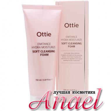 Ottie Мягкая увлажняющая пенка для умывания «Всегда обворожительная кожа» Lovesome Skin Forever Emitance Hydra Moisturize Soft Cleansing Foam (150 мл)