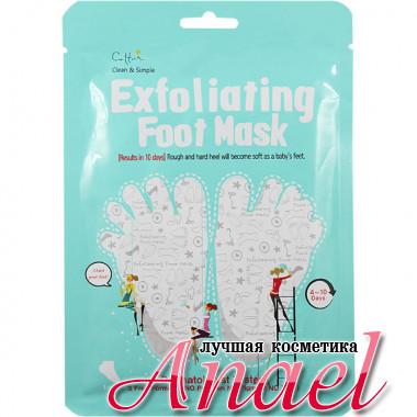 Cettua Отшелушивающие носочки-маски для пилинга Exfoliating Foot Mask (1 пара)
