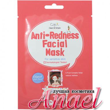 Cettua Тканевая маска для чувствительной кожи лица против покраснений Anti-Redness Facial Mask (1шт)