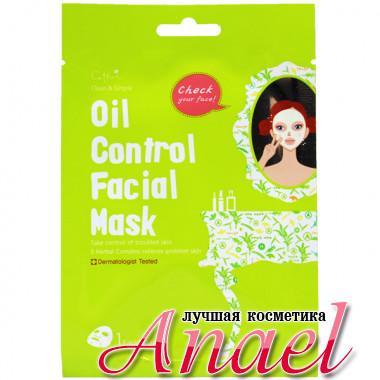 Cettua Тканевая маска «Контроль жирности» Oil Control Facial Mask (1 шт)